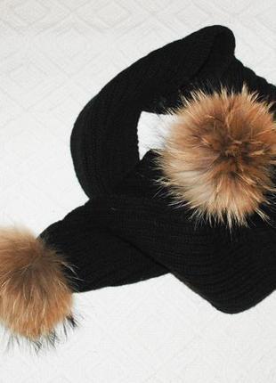 Чёрный вязаный шарф с меховыми  балабонами из натурального меха теплый