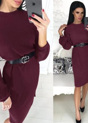 Стильне ангорове плаття в рубчик