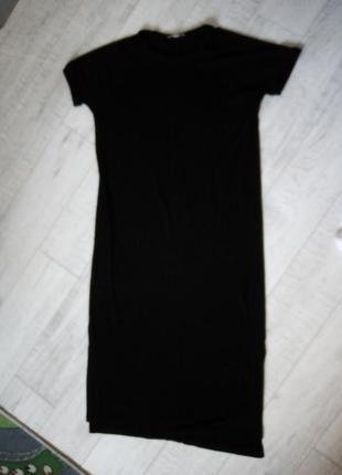 Платье стрейч макси с разрезами