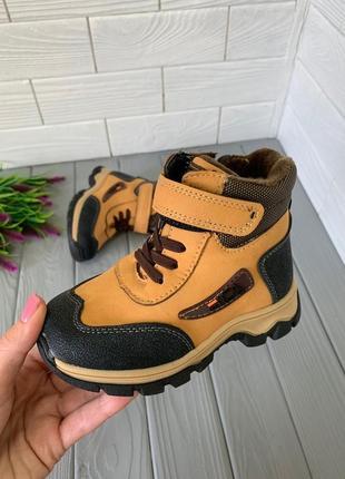 -30% скидка! очень качественные стильные замние ботинки на меху мальчику