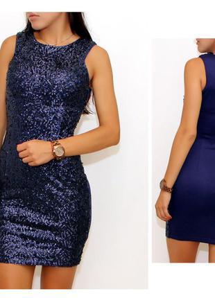 Празничное платье new look