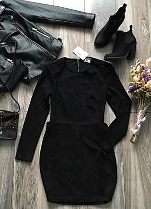 Замшевое платье in the style