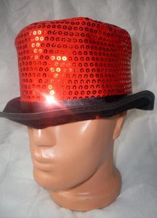Шляпа маскарадная блестящая цена снижена