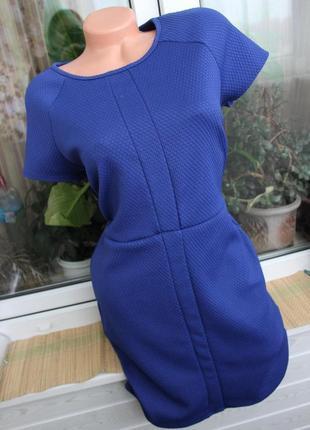 Платье 14 рр