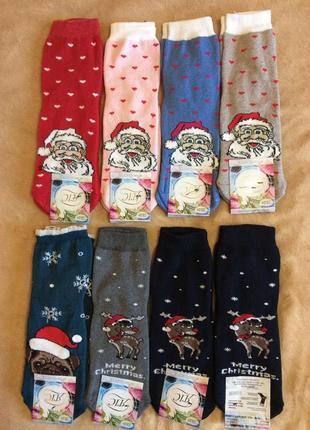Носки новорічні