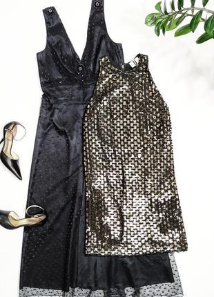 ❤️шикарное платье в паетки