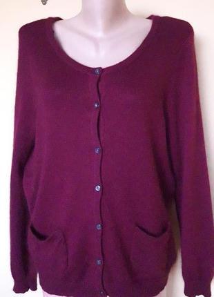 Бордовый,шерсть с ангорой, свитер , кофта,
