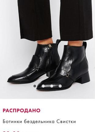 Модельные кожаные ботинки-оксфорды