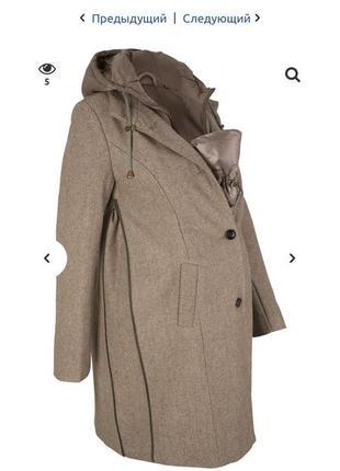 Пальто для беременных с карманом для малыша