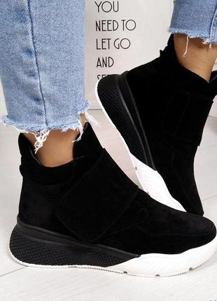 Рр 36-40 осень(зима)натуральный замш стильные спортивные ботинки
