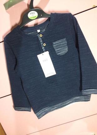 Реглан,свитер,батник на мальчика 2-3 года.