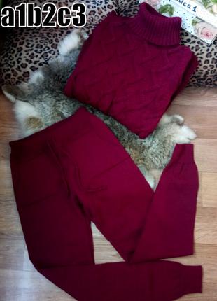 Стильные вязаные костюмы 44-50р , разные цвета