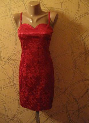 Платье сарафан нарядное коктейльное жаккардовое