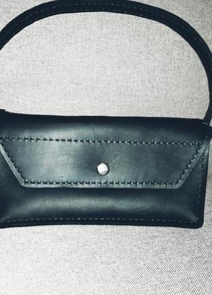 Компактна сумка-клатч