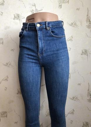 Zara trafaluc , джинсы на высокой талии, скини зара в обтяжку на высокой посадке