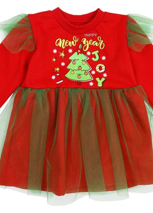 Тёплое новогоднее платье «happy new year»
