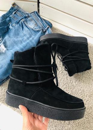 Lux обувь!😍шикарные натуральные зимние ботинки угги на меху и шнуровке