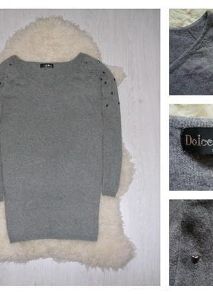 Удлиненный свитер с шерстью и кашемиром