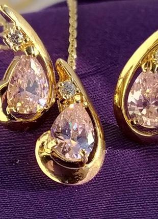 Позолоченные серьги + кулон с розовым кристаллом, сережки, позолота, недорого + видеообзор