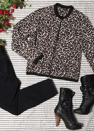 Нарядный легкий бомбер леопард леопардовый