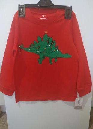 Реглан свитшот свитерок кофта дино