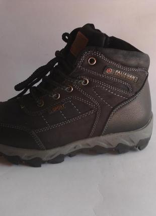 Зимние ботинки кроссовки 31-36р черные,
