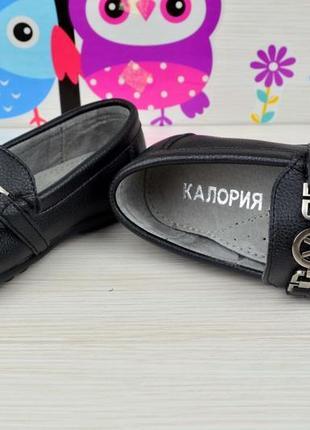 Летние туфли-мокасины
