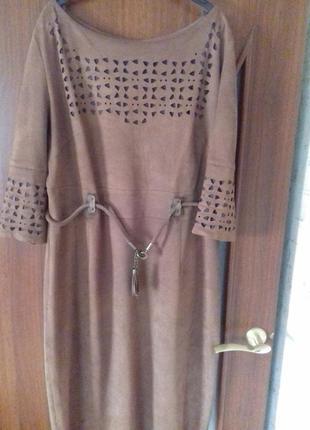 Платье - масло!