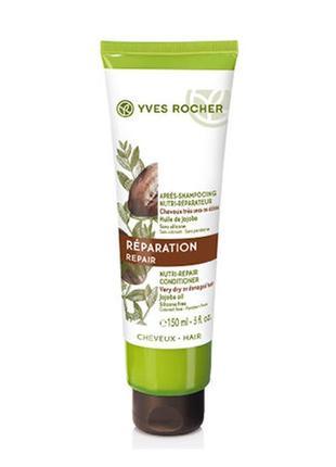 Бальзам для волос питание и восстановление ив роше yves rocher