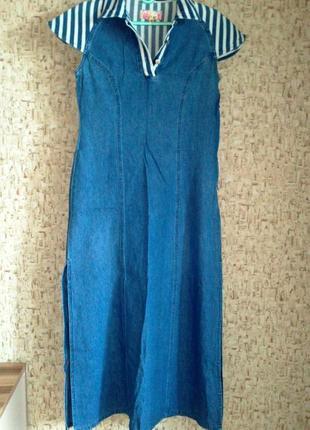 36-38р. длинный джинсовый сарафан с разрезами