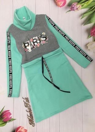 Тёплое подростковое платье!
