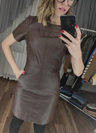 Шкіряна сукня