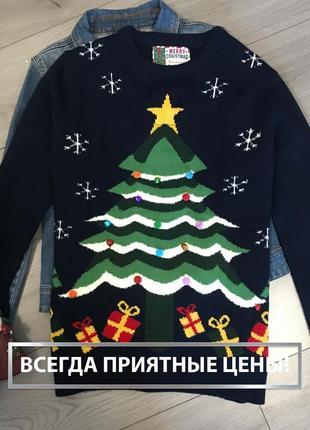 Музыкальный рожественский свитер