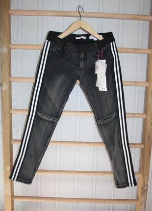 Стрейчевые  джинсы silvian heach