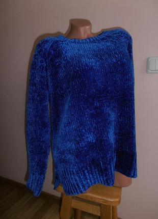 Яркий плюшевый свитер цвета электрик
