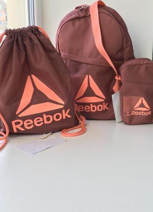 Reebok{рюкзак,сумка для обуви и маленькая сумочка}