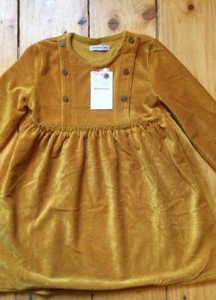 Нарядное бархатное платье 98-104