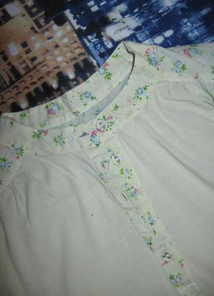 Милая хлопковая рубашка