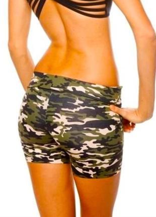 Новые военные трикотажные шорты, размер 14-16