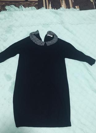 Деловое красивое платье