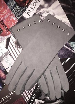 Перчатки замшевые серые  зимние 8,5 р-р