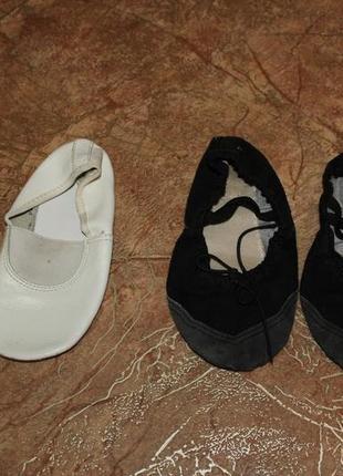Чешки кожаные для гимнастики, танцев - обе пары за 50грн1 фото