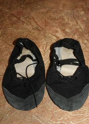 Чешки кожаные для гимнастики, танцев - обе пары за 50грн3 фото