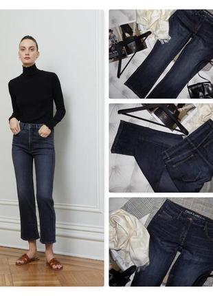 Высокая талия, укороченные джинсы