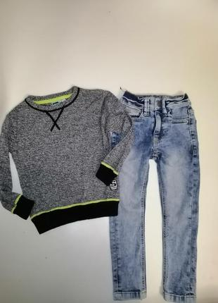 Свитер и джинсы next