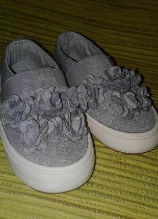 Стильная обувь туфельки лоферы