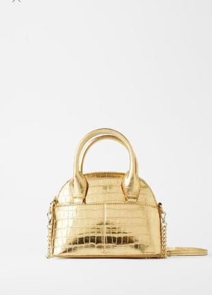 Миниатюрная сумка - боулинг
