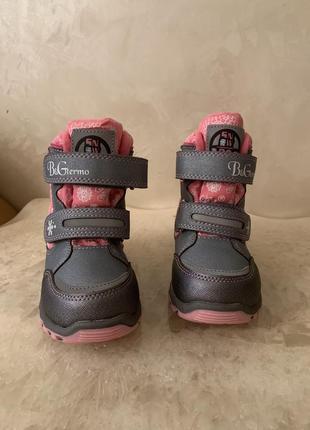 Детские зимний ботинки