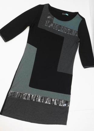 Bonprix. трикотажное платье 48-50 размер.