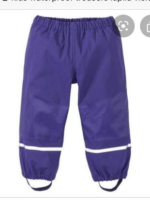 Тёплые непромокаемые штаны на флисе
